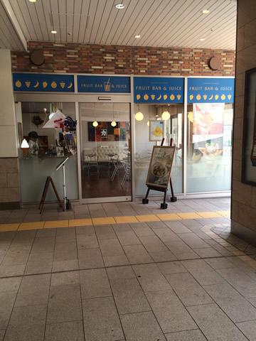 横浜水信CIAL桜木町店